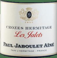Preview: Les Jalets Rouge 2017 - Paul Jaboulet Aîné